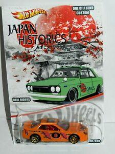 Hot Wheels Custom 18 Honda Prelude GHB55 Japan Historic Real  Riders