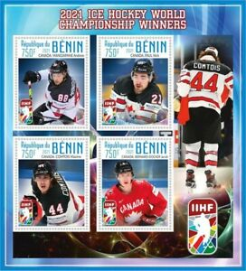 Stamps  Ice Hockey World Champion 2021 in Latvia
