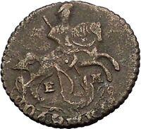1770 CATHERINE II the GREAT Russian 1/4 Kopek Polushka Coin Saint George i56425