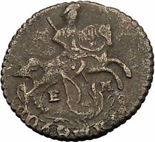 1770 CATHERINE II the GREAT Russian 1/4 Kopek Polushka Coin Saint George i56425