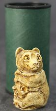 Vintage Retired 1996 Signed Harmony Kingdom Lord Busby Lemur Trinket Box Pendant