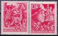 Nazi Germany 3rd Reich 1945 SA/SS Stamps MNH!!