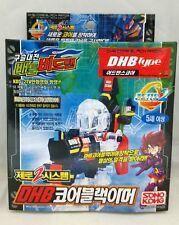 Battle B-DAMAN Zero2 System : 'DHB Core Black Armor' by Takara & Sonokong