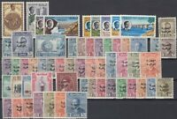AJ5323/ IRAQ – 1957 / 1959 MINT SEMI MODERN LOT