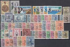 AJ5323/ IRAQ – 1957 / 1959 MINT SEMI MODERN LOT