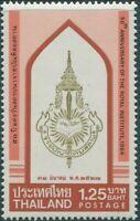 Thailand 1984 SG1166 1b.25 Royal Institute emblem MNH