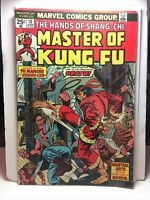Bronze Age Marvel Comics Master of Kung-Fu #18 MVS Intact, Fine Plus Or Better