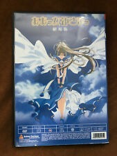 Ah! My Goddess Japanese Anime Dvd