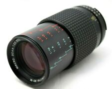 Tokina AT-X Macro 90mm 1:2.5 For Nikon *As Is* #F015f