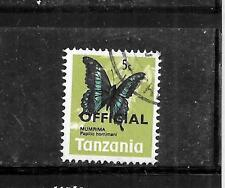 TANZANIA SC#017 1973 OFFICIAL 5 CENT BUTTERFLY POSTALLY USED STAMP