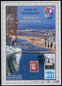 Israel 1332 on Souvenir Leaf Card - Ashquelon - 50 years