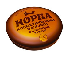 вазелин 3 pieces Cosmetic Russian Vaseline USSR