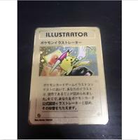 Pokemon Illustrator Pikachu Gold Metal Custom Card HEAVY METAL card