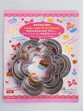 Daiso Japan 5pcs Cookie Cutter FLOWER SHAPE Stainless Steel (9cm x 8.5cm x 2cm)