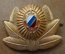 RUSSIAN    ARMY  PIN BADGE HAT  COCKADE   police MVD   OFFICER