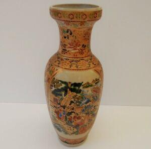 Vintage Oriental Chinese Japanese 10 inch Vase
