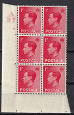 Great Britain 1936  1d red  cylinder block  with dot  unmounted mint