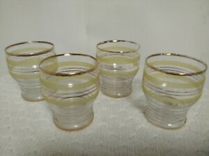 Vintage French Sugar Frosted Glass