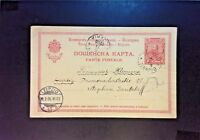 Bulgaria 1905 10c Postal Card Used (Light Creasing) - Z879