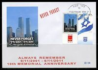 ISRAEL 2011 10th MEMORIAL ANNIVERSARY OF SEPTEMBER 11th LIMITED EDITION  FDC 5