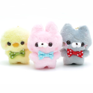 Japanese Kawaii Plush Keychain Cute Rabbit Bear Chick Cat Figure 1 Random Toy