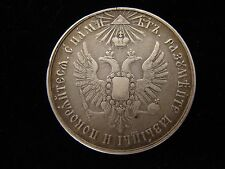 RUSSIA MEDAL PACIFICATION HUNGARY and Transylvania 1849 Silver Imperial Medal
