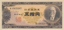 Japan banknote 50 yen (1951) B353 P-88   UNC