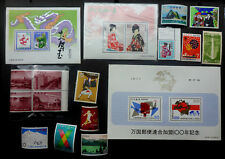 JAPAN MINT HINGED & NH (JJM7) UNSORTED COLLECTION CANADA SHIP $1.99