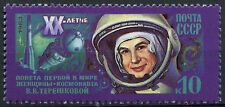 Russia 1983 SG#5336, 1st Woman Cosmonaut MNH  #A94047