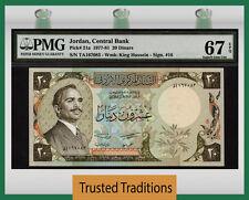 TT PK 21a 1977-81 JORDAN CENTRAL BANK 20 DINARS PMG 67 EPQ SUPERB GEM UNC
