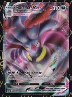 Malamar VMAX Holo/Shiny - 122/192 Rebel Clash MINT - Pokemon Card TCG