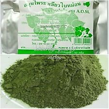 100% Pure Natural Mulberry Leaves Powder Organic Green Tea Powder Thailand 50g