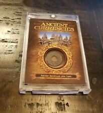 ANCIENT INDONESIAN JAVA Coin Relic Card 2017 Goodwin ANCIENT CURRENCIES 1:4,541