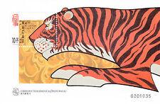 MACAU / MACAO S/S # 51 (1998)  MNH (**)