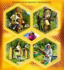 Russia RUSSIA 2018 blocco 257 Beekeeping History apicoltori Bees entro fauna MNH