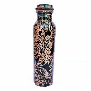 Pure Copper Metal Printed Art Water Bottle - Home Décor for Good Health #HDAU12