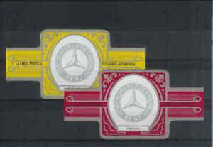 2 sigarenbandjes Automerken - Mercedes Benz (03) - Lees !!!
