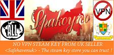 Spakoyno: Back to the USSR 2.0 Steam key NO VPN Region Free UK Seller