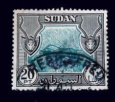 1951 Sudan Stamp / Local Motives /Sc113 / Used