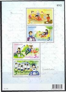 THAILAND 2012 INT'L LETTER WRITING WEEK SHEETLET OF 4 STAMPS IN MINT MNH UNUSED
