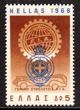 Greece - 1968 Car federation (FIA) congress - Mi. 973 FU
