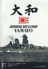 78025 Tamiya 1/350 YAMATO Battleship Kit w/ P-E  WWII Imperial Japanese Navy IJN