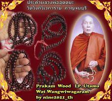 Rare!Pakam wood LP Utama Mala108 Old Thai Amulet Buddha Antique Magic Free Ship