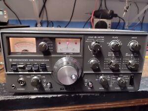 Kenwood TS 520 80-10M HF SSB/CW Base Ham Amateur Radio Transceiver 100W Working!