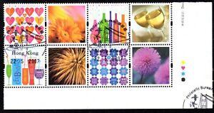 Hong Kong, China 2006 Heart Warming Set Used Block with Labels SG1394/97