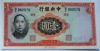 CHINA 1 yuan 1936,  P-216a. Sin circular aUNC.