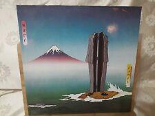 Camel – Nude /  Vinyl LP