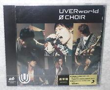 UVERworld Ø CHOIR Taiwan CD -Normal Edition- (O CHOIR)