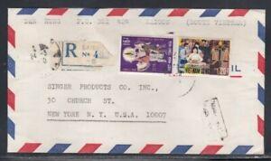 SOUTH VIETNAM Registered Cover Saigon to New York City 24-3-1970 Cancel