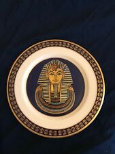 VintageTreasures of King Tut Decorative China/23K Gold Collector Plate